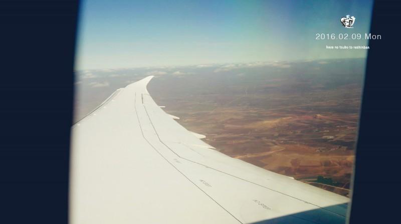 カサブランカ上空