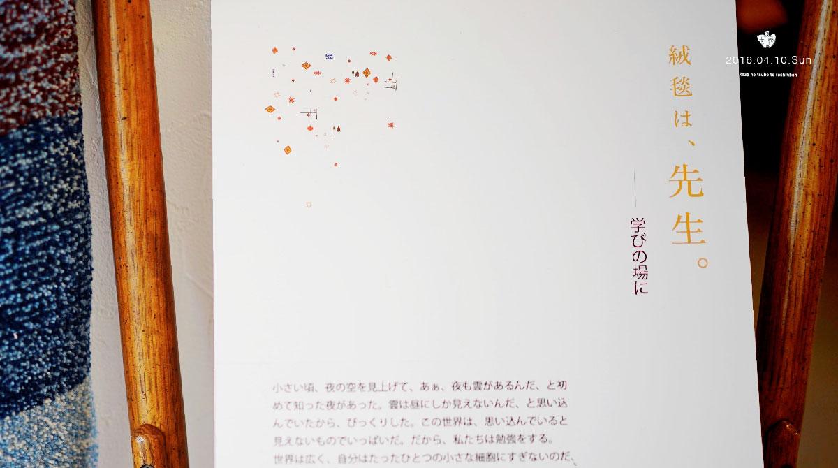03記事画像_スターダスト-22