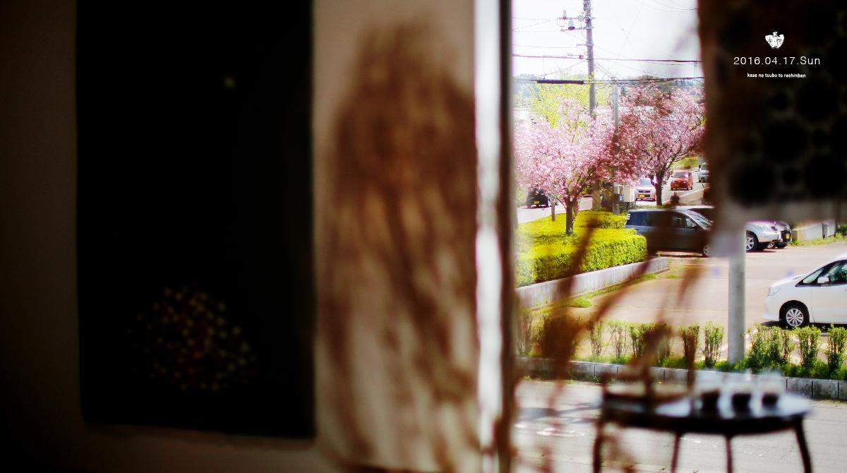04記事画像_つくね-05